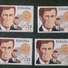 Sellos: LOTE 8 SELLOS CORREO ESPAÑA, 33 PTAS, CUERPO SUPERIOR DE POLICIA,1983. NUEVOS.. Lote 276177428
