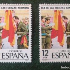 Sellos: 2 SELLO NUEVO ESPAÑA DIA DE LAS FUERZAS ARMADAS 1981.. Lote 276178118