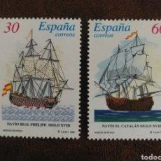 Selos: ESPAÑA SH. 3415/16 MNH** BARCOS DE ÉPOCA 1996 (FOTOGRAFÍA ESTÁNDAR). Lote 276183148