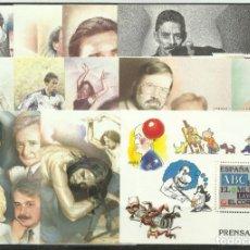 Sellos: HOJITAS DE LA EXPOSICION ESPAÑA'2002 PRECIO BAJO FACIAL. Lote 276213828