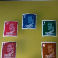 Sellos: EDIFIL 2344 / 9 SERIE COMPLETA NUEVA BÁSICA JUAN CARLOS I REY ESPAÑA FILATELIA COLISEVM. Lote 276241018