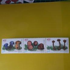 Sellos: GUINEA ECUATORIAL SERIE COMPLETA NUEVA EDIFIL 276/9 SETAS FLORA MICOLOGÍA GUINEA ECUATORIAL 2001. Lote 276499498