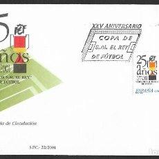 Sellos: ESPAÑA -SPD. EDIFIL Nº 3805 CON DEFECTOS AL DORSO. Lote 276597543