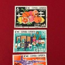 Sellos: SELLOS ESPAÑA EXPORTA. 1981. Lote 276694063