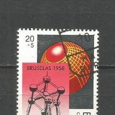 Francobolli: ESPAÑA EDIFIL NUM. 2992 USADO. Lote 276734858