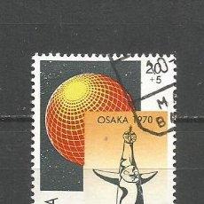 Francobolli: ESPAÑA EDIFIL NUM. 2993 USADO. Lote 276734898