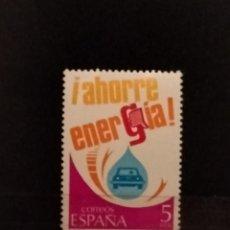 Sellos: SELLOS DE ESPAÑA EDIFIL 2508 **. Lote 276754213