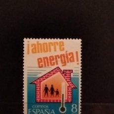 Sellos: SELLOS DE ESPAÑA EDIFIL 2509 **. Lote 276754243