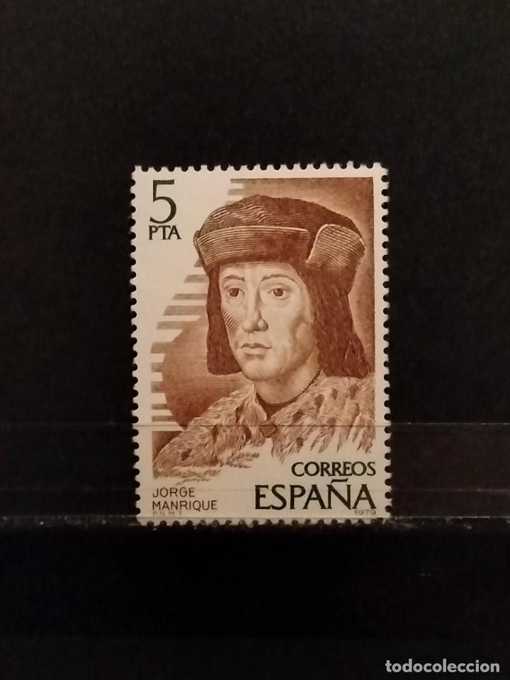 SELLOS DE ESPAÑA EDIFIL 2512 ** (Sellos - España - Juan Carlos I - Desde 1.975 a 1.985 - Nuevos)