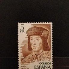 Sellos: SELLOS DE ESPAÑA EDIFIL 2512 **. Lote 276754323