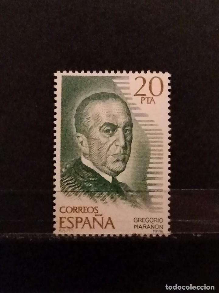 SELLOS DE ESPAÑA EDIFIL 2515 ** (Sellos - España - Juan Carlos I - Desde 1.975 a 1.985 - Nuevos)