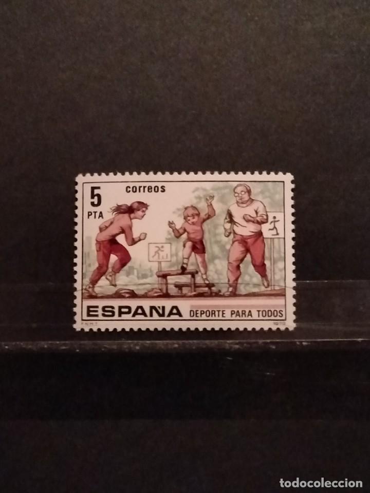 SELLOS DE ESPAÑA EDIFIL 2516 ** (Sellos - España - Juan Carlos I - Desde 1.975 a 1.985 - Nuevos)