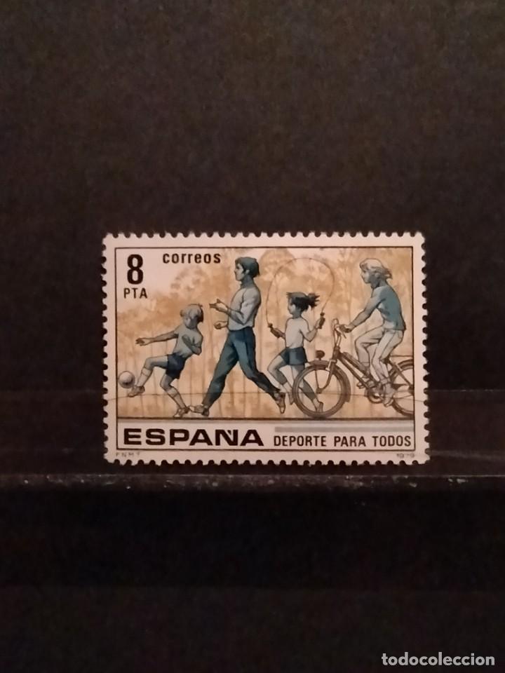 SELLOS DE ESPAÑA EDIFIL 2517 ** (Sellos - España - Juan Carlos I - Desde 1.975 a 1.985 - Nuevos)