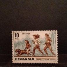 Sellos: SELLOS DE ESPAÑA EDIFIL 2518 **. Lote 276754488