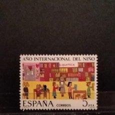 Sellos: SELLOS DE ESPAÑA EDIFIL 2519 **. Lote 276754528