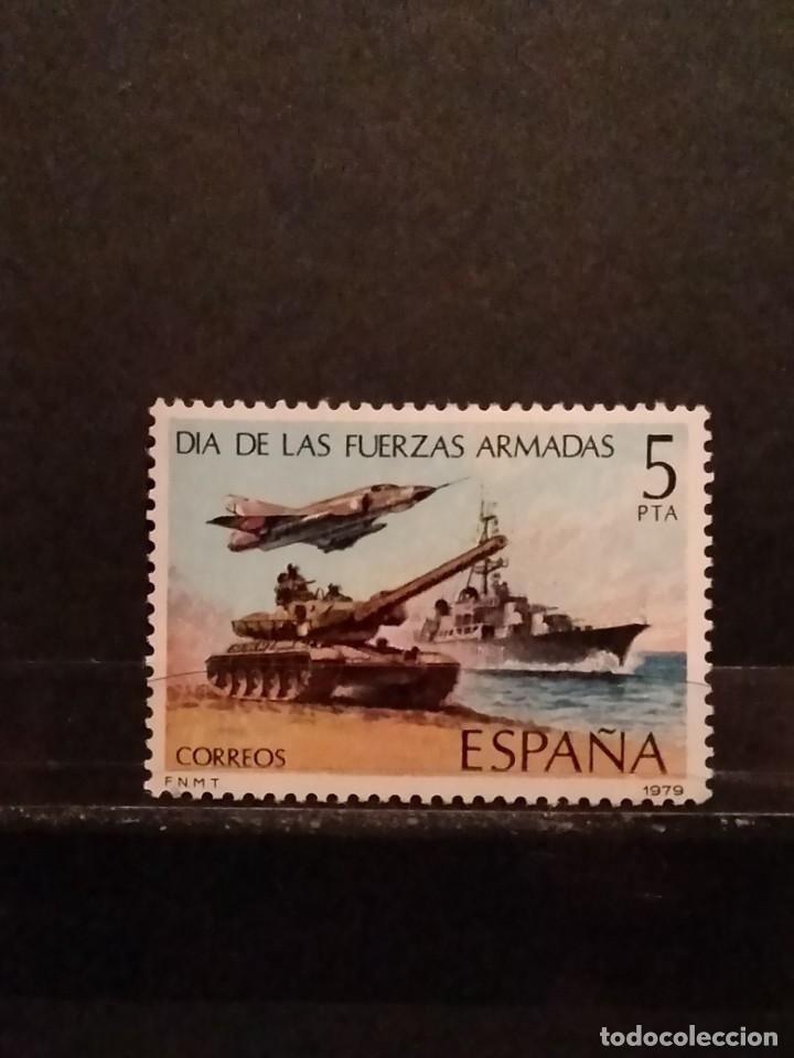 SELLOS DE ESPAÑA EDIFIL 2525 ** (Sellos - España - Juan Carlos I - Desde 1.975 a 1.985 - Nuevos)
