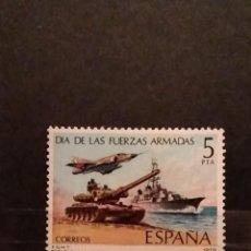 Sellos: SELLOS DE ESPAÑA EDIFIL 2525 **. Lote 276754643