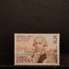 Sellos: SELLOS DE ESPAÑA EDIFIL 2536 **. Lote 276754823