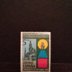 Sellos: SELLOS DE ESPAÑA EDIFIL 2543 **. Lote 276754953