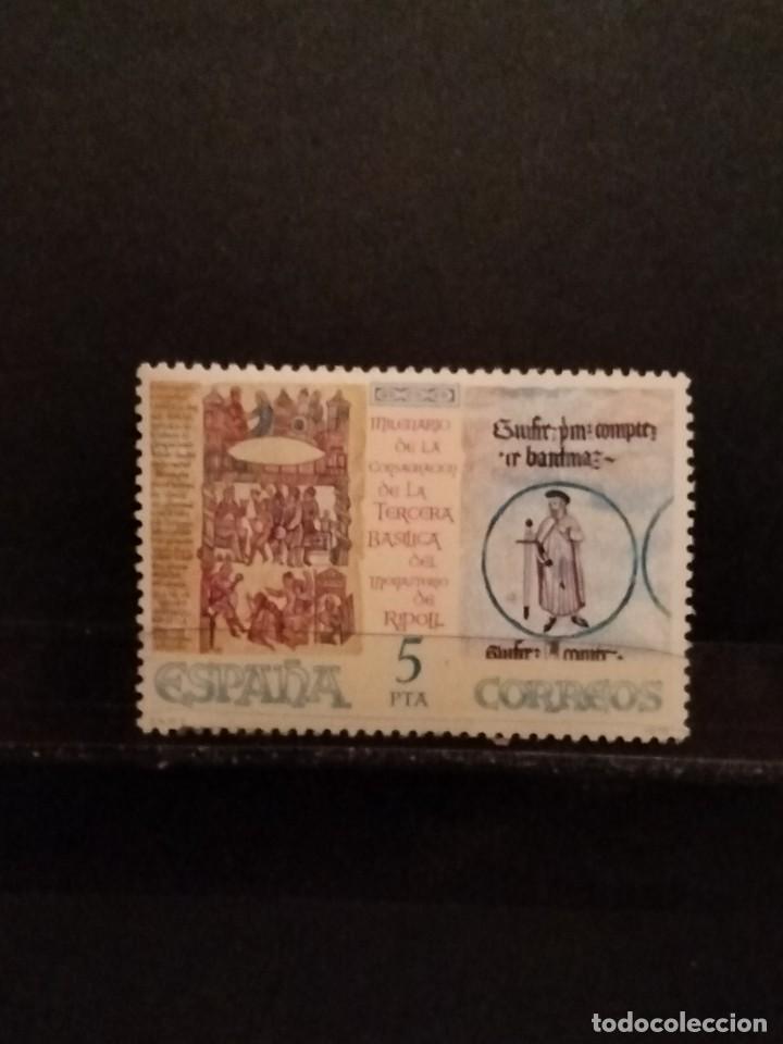 SELLO ESPAÑA EDIFIL 2506 ** (Sellos - España - Juan Carlos I - Desde 1.975 a 1.985 - Nuevos)