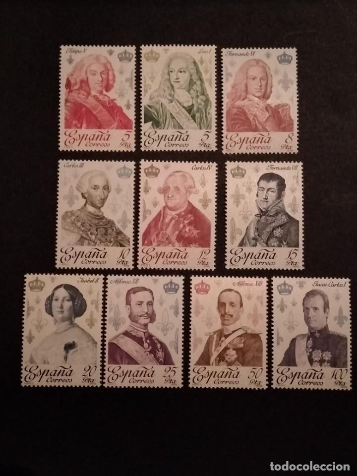 SELLO ESPAÑA EDIFIL 2496/05 ** (Sellos - España - Juan Carlos I - Desde 1.975 a 1.985 - Nuevos)