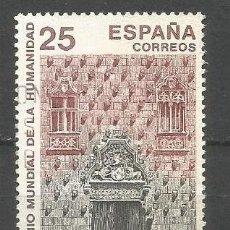 Francobolli: ESPAÑA EDIFIL NUM. 3149 USADO. Lote 276767463
