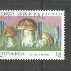 Francobolli: ESPAÑA EDIFIL NUM. 3280 USADO. Lote 276768258