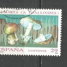 Francobolli: ESPAÑA EDIFIL NUM. 3281 USADO. Lote 276768273