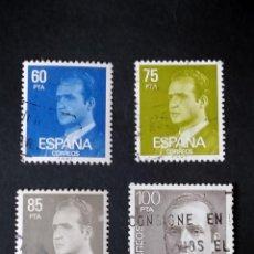 Sellos: SELLO ESPAÑA EDIFIL 2602/05. Lote 276925518