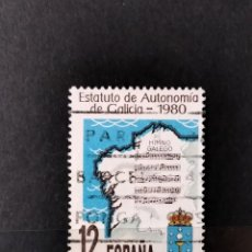 Sellos: SELLO ESPAÑA EDIFIL 2611. Lote 276925893
