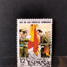 Sellos: SELLO ESPAÑA EDIFIL 2617. Lote 276926313