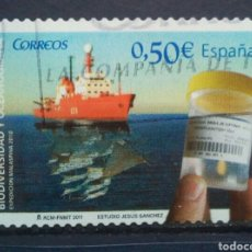 Sellos: ESPAÑA 2011 BARCO SELLO USADO DE 0,50 €. Lote 276993808
