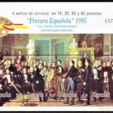 Sellos: HOJITA POSTAL «PINTURA ESPAÑOLA, ANTONIO MARÍA ESQUIVEL» - 1995 - EDIFIL 3401 - NUEVO, ✶✶. Lote 277019908
