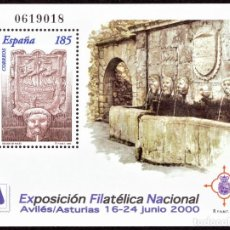 Sellos: HOJITA POSTAL «EXFILNA 2000» - 2000 - EDIFIL 3716 - NUEVO, ✶✶. Lote 277032343