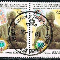 Sellos: EDIFIL 3776, 75 ANIVERSARIO DEL COLEGIO DE AGENTES COMERCIALES, USADO EN PAREJA. Lote 277049108