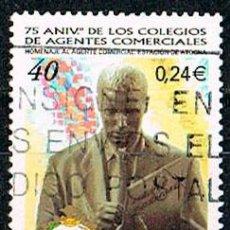 Sellos: EDIFIL 3776, 75 ANIVERSARIO DEL COLEGIO DE AGENTES COMERCIALES, USADO. Lote 277049238