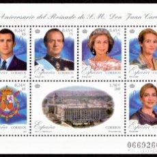 Sellos: HOJITA POSTAL «25º ANIV. DEL REINADO DE S. M. DON JUAN CARLOS I» - 2001 - EDIFIL 3856 - NUEVO, ✶✶. Lote 277060593