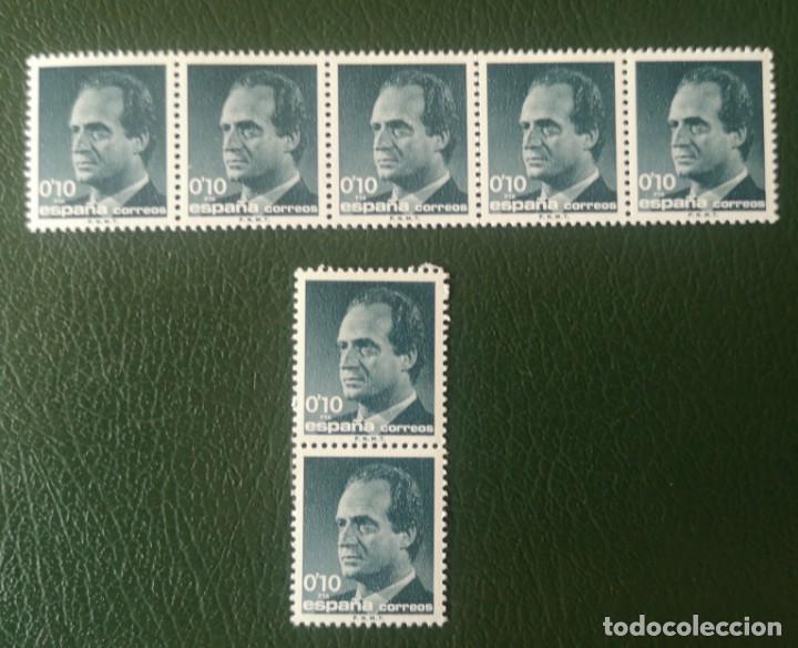 ESPAÑA - 0,10 PESETAS - AÑO 1989 - SERIE BÁSICA - D. JUAN CARLOS I. NUEVO (Sellos - España - Juan Carlos I - Desde 1.986 a 1.999 - Nuevos)