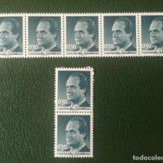 Sellos: ESPAÑA - 0,10 PESETAS - AÑO 1989 - SERIE BÁSICA - D. JUAN CARLOS I. NUEVO. Lote 277088148