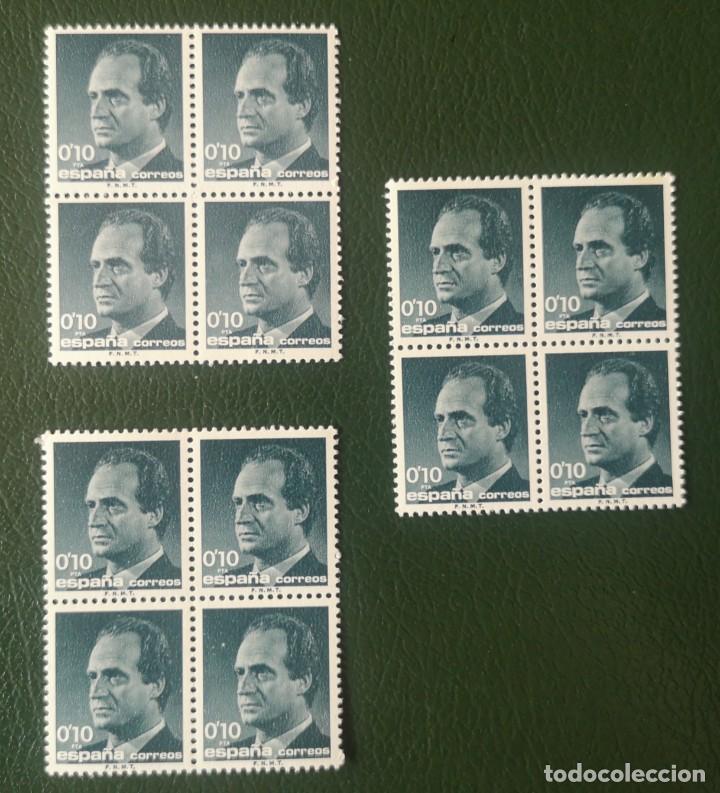 3 BOQUES DE 4 SELLOS ESPAÑA - 0,10 PESETAS - AÑO 1989 - SERIE BÁSICA - D. JUAN CARLOS I. NUEVO (Sellos - España - Juan Carlos I - Desde 1.986 a 1.999 - Nuevos)