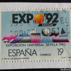 Sellos: SELLO EXPO 92. EXPOSICIÓN UNIVERSAL SEVILLA 1992. EDIFIL 2875. Lote 277095908