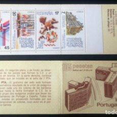 Sellos: CARNET INGRESO DE ESPAÑA EN LA CEE AÑO 1986. Lote 277099178
