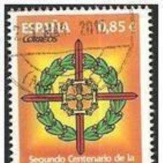 Sellos: SELLO USADO DE ESPAÑA 2012, EDIFIL 4707. Lote 277118788