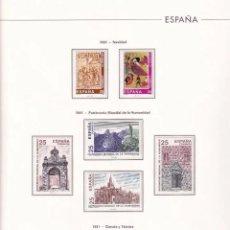 Sellos: SELLOS ESPAÑA AÑO 1991 CON SUPLEMENTO HOJAS EDIFIL MONTADO EN TRANSPARENTE HES90 1991. Lote 277141418