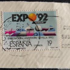 Sellos: SELLO EXPO 92. EXPOSICIÓN UNIVERSAL SEVILLA 1992. EDIFIL 2875. Lote 277166863
