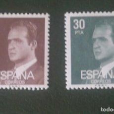 Sellos: ESPAÑA 1981.- EDIFIL 2599/00: SERIE BÁSICA. Lote 277198748