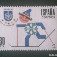 Sellos: UNIVERSIADA 1981. Lote 277199133