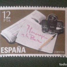 Sellos: ESPAÑA HOMENAJE A LA PRENSA 1981. Lote 277199438