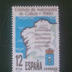 Sellos: AÑO 1981 - PROMULGACIÓN DEL ESTATUTO DE AUTONOMÍA DE GALICIA. Lote 277199678