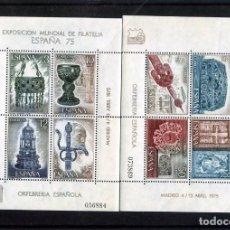 Sellos: SELLOS DE ESPAÑA-(ORFEBRERIA ESPAÑOLA Nº 2252/2253)-OCHO VALORES-NUEVOS SIN FIJASELLOS-ENVIO GRATIS.. Lote 277216713